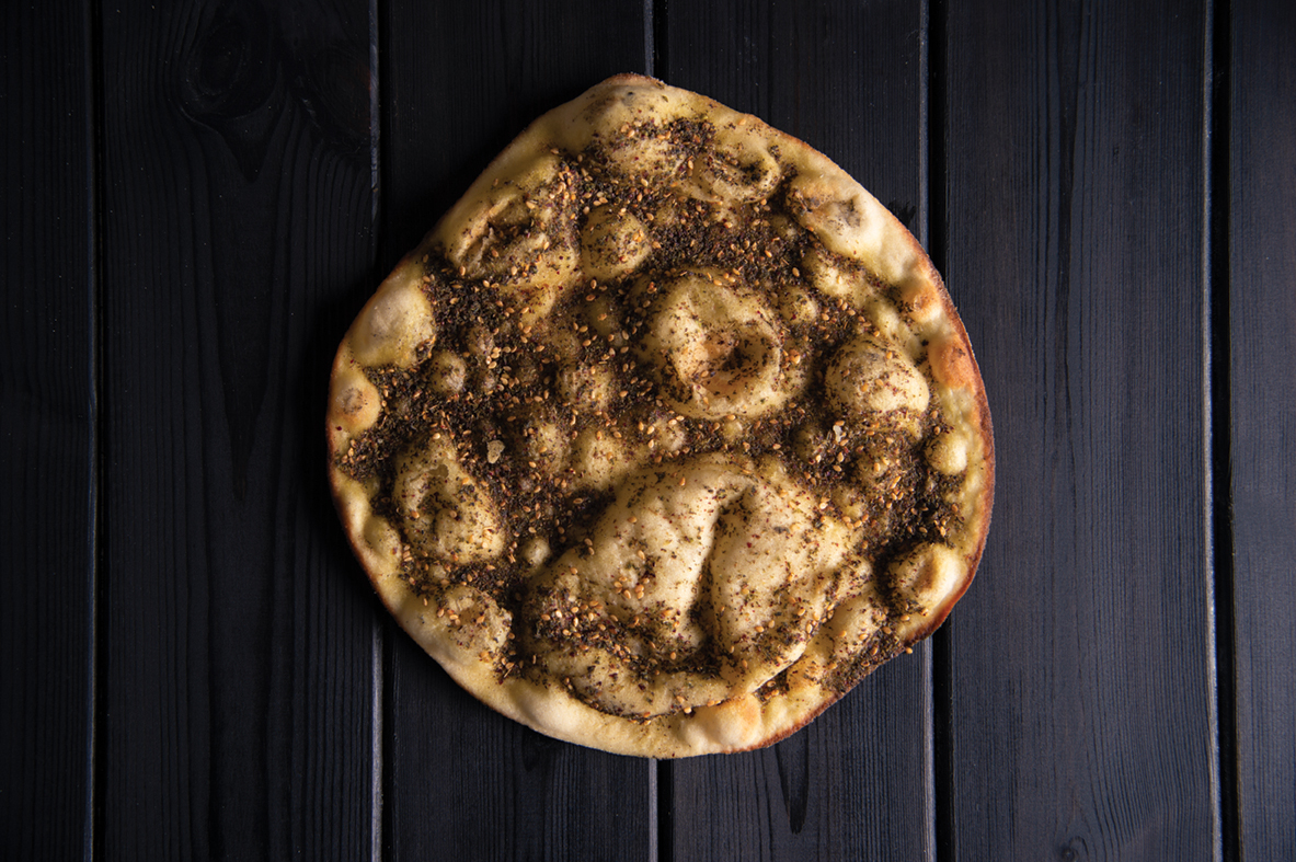 Arabic pie oregano